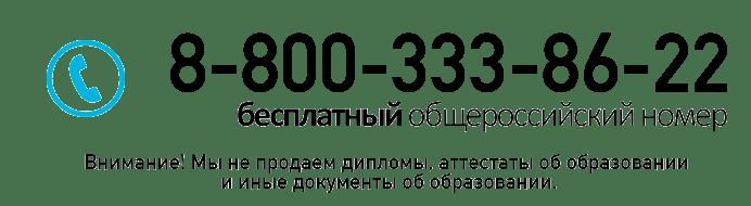 Заказать курсовую работу владикавказ 5338